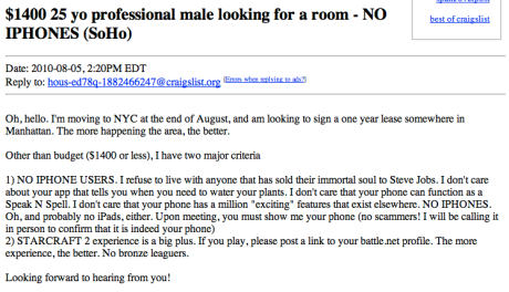 Craigslist New York Yonkers Room Wanted